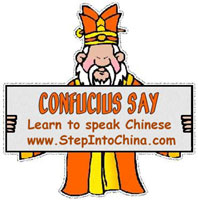 learn chinese in china